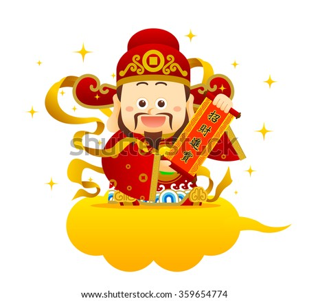 "Vector illustration Chinese Character ""God of Wealth"". Chinese characters on scroll mean: Happy new year!"