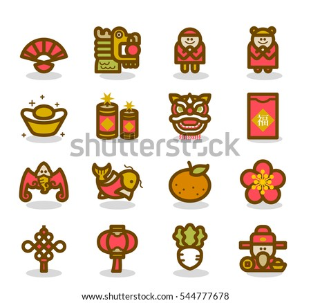 Vector illustration - Chinese New Year Icons