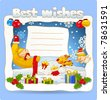 Vector illustration, Christmas card, Best wishes ,Greeting card - stock photo