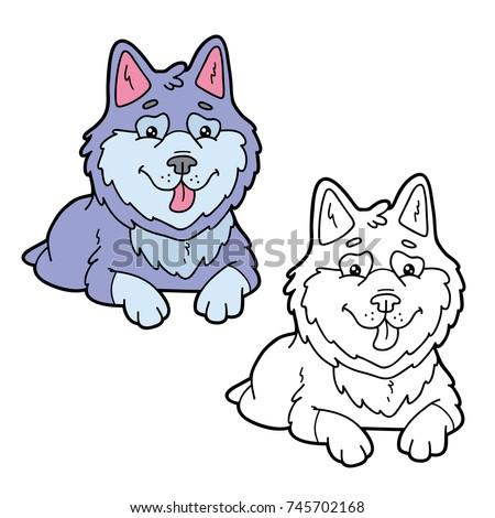 Vector Illustration Cute Cartoon Dinosaur Character Stock Vector 543568669