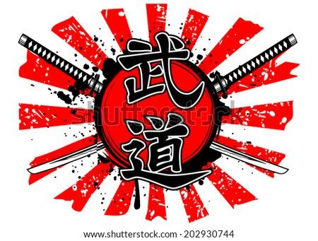 Vector illustration crossed samurai swords and hieroglyph budo - stock vector
