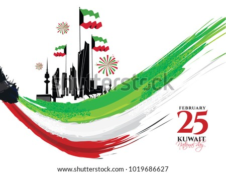 vector illustration. design of the schedule for the holidays of Kuwait. The 25th day is the national holiday, the day of independence. February 26 is the day of liberation of Kuwait.