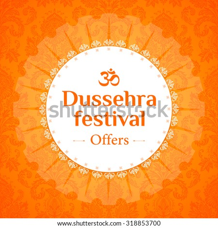 Vector illustration Dussehra festival offer on against the backdrop of saffron and dharmacakra - stock vector