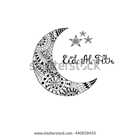 Download Arabic English Eid Al-Fitr 2018 - stock-vector-vector-illustration-eid-al-fitr-greeting-card-with-ornamental-crescent-moon-and-stars-on-arabic-440058433  Best Photo Reference_913716 .jpg