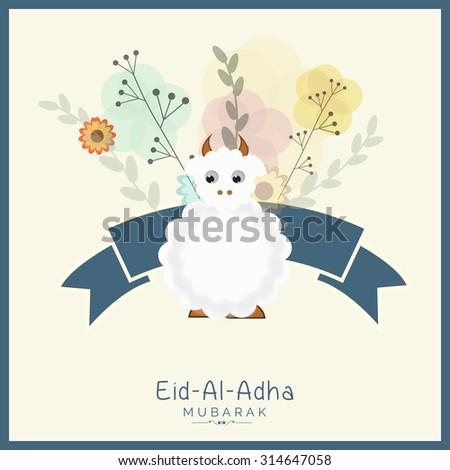 Vector illustration festival of Eid-Ul_Adha. - stock vector