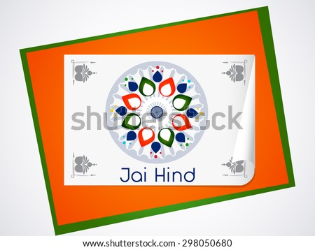 Vector illustration for independence day India. - stock vector