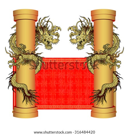 vector illustration golden dragon on the pillar. Chinese Dragon surrounds column red scroll background. Elements in the two sides. It can be used in conjunction with any images or separately. - stock vector