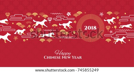 Vector illustration happy chinese new year stock vector 745855249 vector illustration happy chinese new year 2018 year of the dog in the chinese yelopaper Gallery
