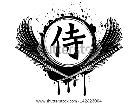 Vector illustration hieroglyph samurai, wings and crossed samurai swords - stock vector