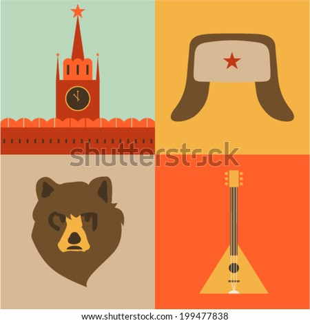 Vector illustration icon set of Russia: red square, hat, bear, music - stock vector