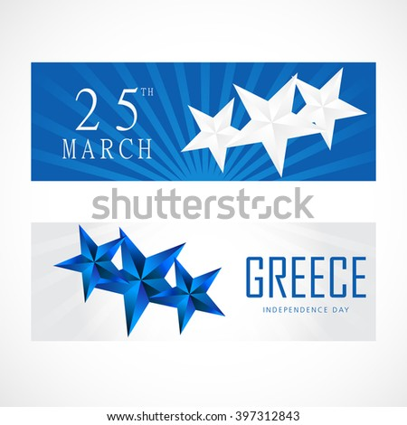 Vector illustration Independence Day of Greece .
