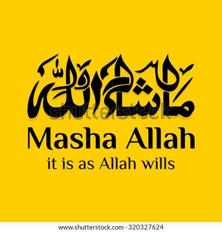 Allah Lizenzfreie Bilder Und Vektorgrafiken Kaufen