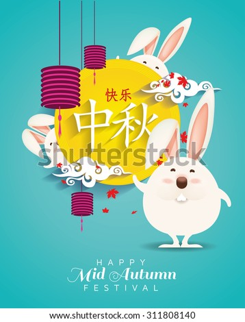 Vector illustration moon rabbits for celebration Mid Autumn Festival , Translation: Happy Mid Autumn Festival ( Chuseok ) - stock vector