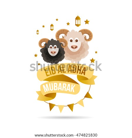 vector illustration. Muslim holiday Eid al-Adha. the sacrifice a ram or white and black sheep. graphic design decoration of flyers, posters, cards. abstaktnaya month lamb and a lamp.