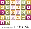 Vector illustration of a baby's building blocks with the letters of the alphabet on them. - stock photo