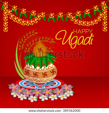 Vector illustration of a background for Happy Ugadi with Kalash and rangoli.