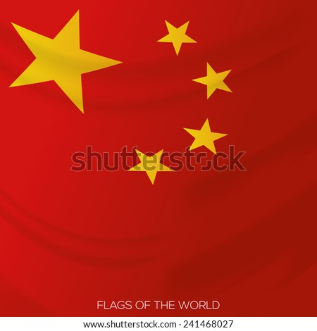 vector illustration of a close up view on the chinese flag