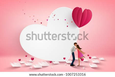 Vector Illustration Of A Couple Kissing On White Heart Background With Flower Pink Floor