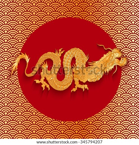 Vector illustration of a dragon on golden background