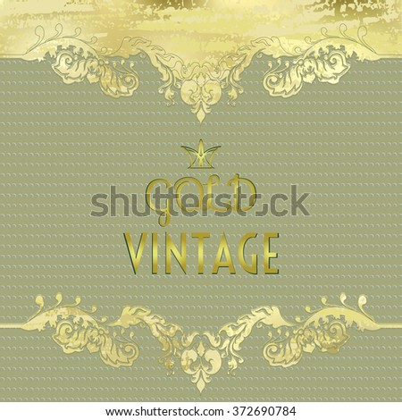 Vector illustration of a green lace pattern or Baroque, Victorian style.  Luxury design with space for text.  For wedding invitations, greeting cards.   - stock vector