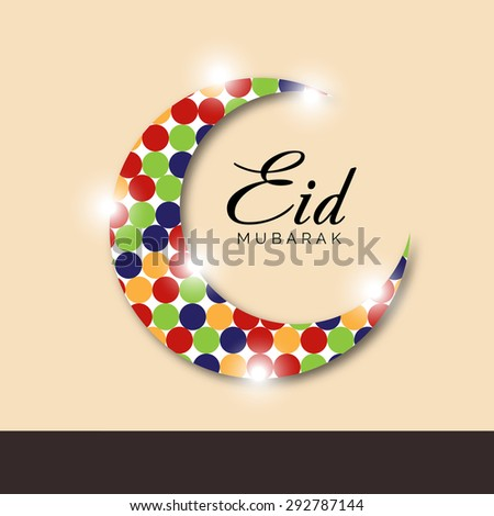 Vector illustration of a greeting card template- 'Eid Mubarak'