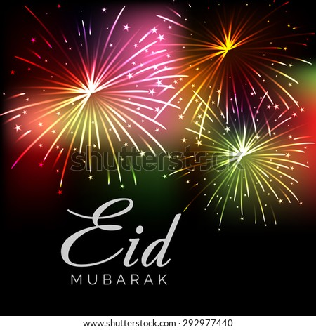 Vector illustration of a greeting card template for 'Eid Mubarak'. - stock vector