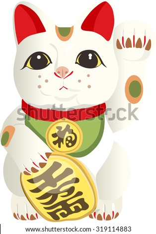 Vector Illustration of a Maneki Neko
