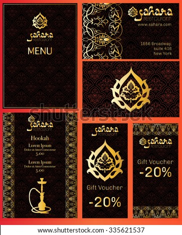 Stock photos royalty free images vectors shutterstock for Arabian cuisine menu