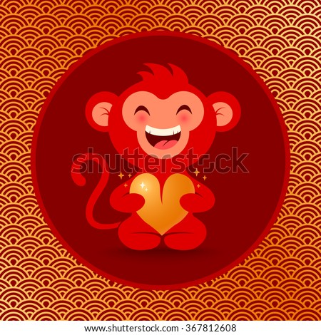 Vector illustration of a monkey with golden heart - stock vector