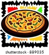 Vector illustration of a pizza. - stock vector