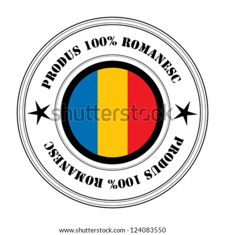 "Vector illustration of a romanian product rubber stamp with the inscription"" Produs 100% Romanesc""."