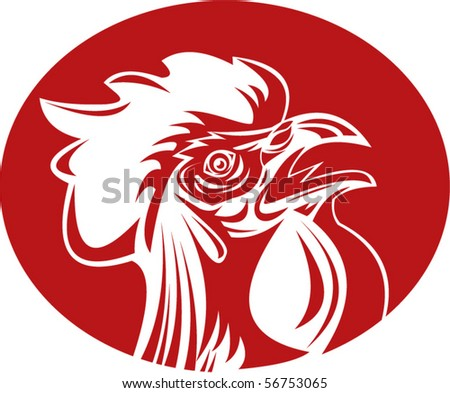 vector illustration of a Rooster cockerel crowing