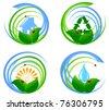 Vector illustration of a set  of an environmental design elements. - stock vector