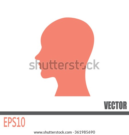 Vector illustration of a silhouette head - stock vector