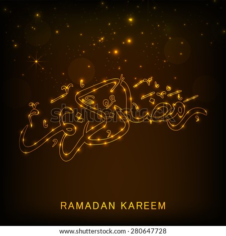 Vector illustration of a stylish shiny text for Ramadan Kareem with brown background. - stock vector