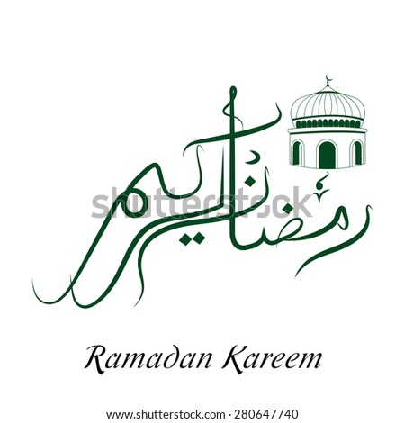 Vector illustration of a stylish text for Ramadan Kareem with white background. - stock vector