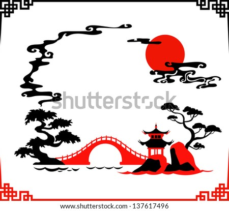 Vector Illustration Of Abstract Traditional Japanese Background