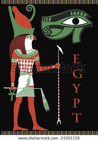 Vector illustration of ancient Egyptian ornament. Scrapbook cover