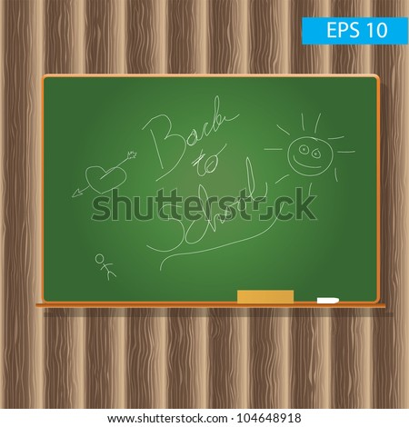 vector illustration of  back to School Background - stock vector