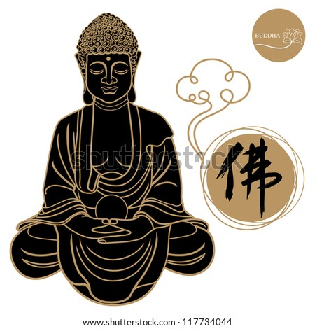 Vector illustration of beautiful buddha figure isolated on white background. - stock vector