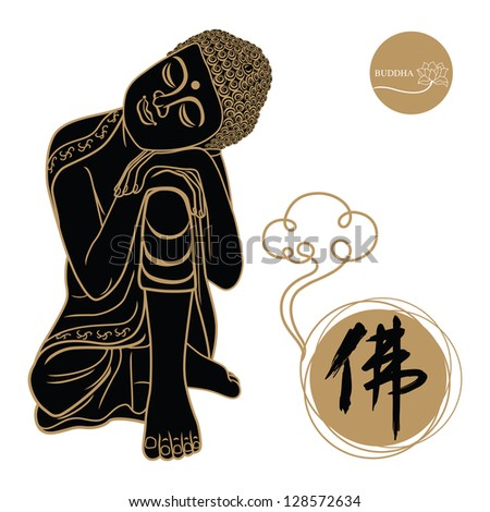 Vector illustration of beautiful buddha isolated on white background. - stock vector