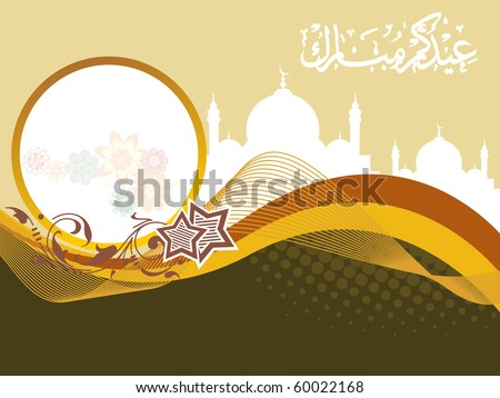 vector illustration of beautiful eid background - stock vector