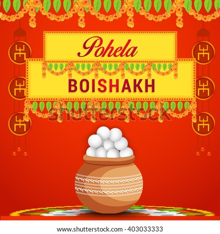 Vector illustration bengali new year pohela stock vector hd royalty vector illustration of bengali new year pohela boishakh in bengali typography with traditional background m4hsunfo