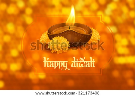 Vector illustration of burning oil lamp diya on Diwali Holiday, ancient Hindu festival of lights, on blurred background. Original calligraphic inscription Happy Diwali and space for your text. - stock vector