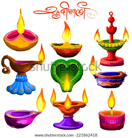 vector illustration of colorful diya with Subh Deepawali (Happy Diwal) message - stock vector