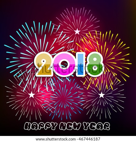 Vector illustration of Colorful fireworks. Happy new year 2018 theme