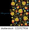 Vector illustration of colorful floral  vector pattern - stock vector