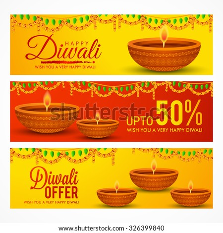 Vector illustration of decorated header for  Diwali sale. - stock vector