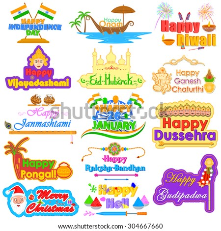 vector illustration of design element for Holidays of India - stock vector