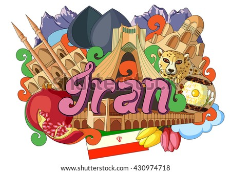 vector illustration of Doodle showing Architecture and Culture of Iran - stock vector